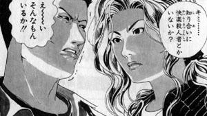 マンガ紹介「レベルE」冨樫義博 究極ストーリー集 評価・感想 | マンガはベタとベタでできている